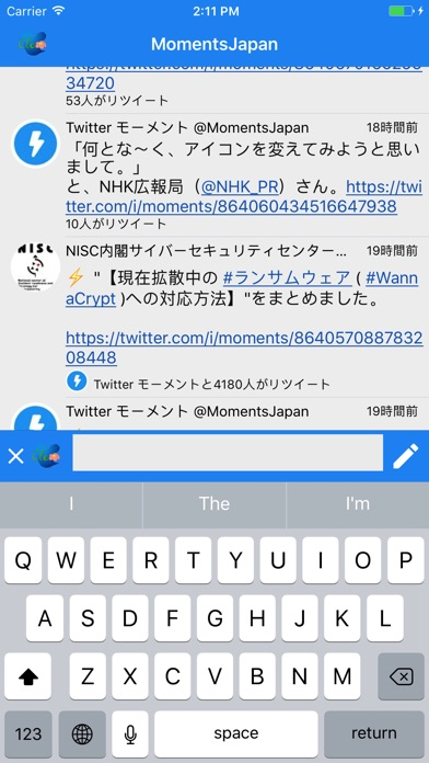 twitcle plus screenshot1