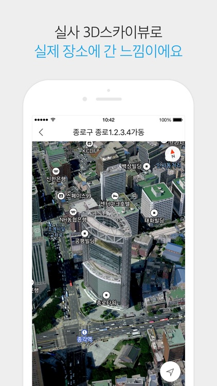 Kakao Map (DaumMaps 4.0) screenshot-4
