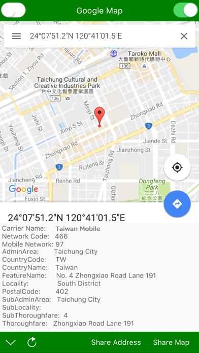 高速アドレス Send your locationのおすすめ画像1