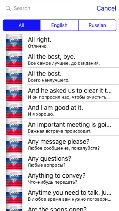 Russian Phrases screenshot 1