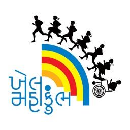 Khel Mahakumbh
