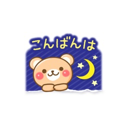 honorific bear stickers