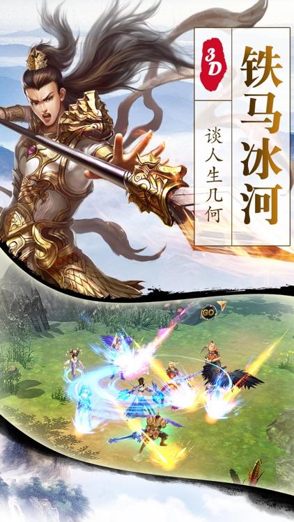 绝仙-玄幻修真一剑绝仙 screenshot-3