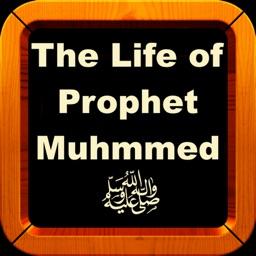 The Life Of Prophet Mohammed(PBUH) Ramadan Special