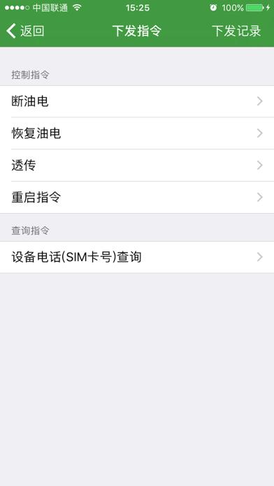 DAGPS by software desn (iOS, United Kingdom) - SearchMan App