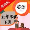 PEP人教版小学五年级英语下册