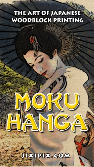 Moku Hanga Screenshot