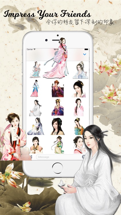 Chinese Ancient Beauty Stickers Emojis