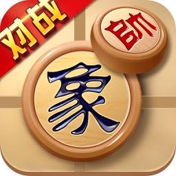 中国象棋®—象棋单机版游戏