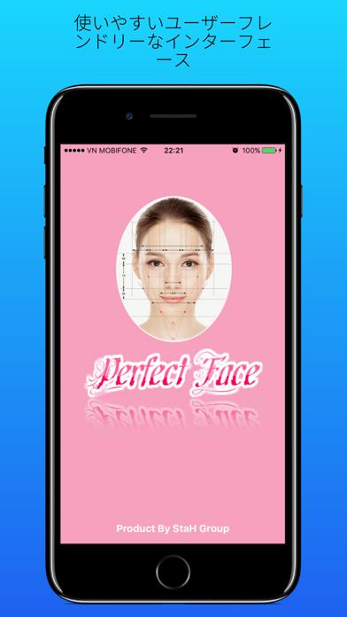 Perfect Face - Calculator Ratio of Faceのスクリーンショット1