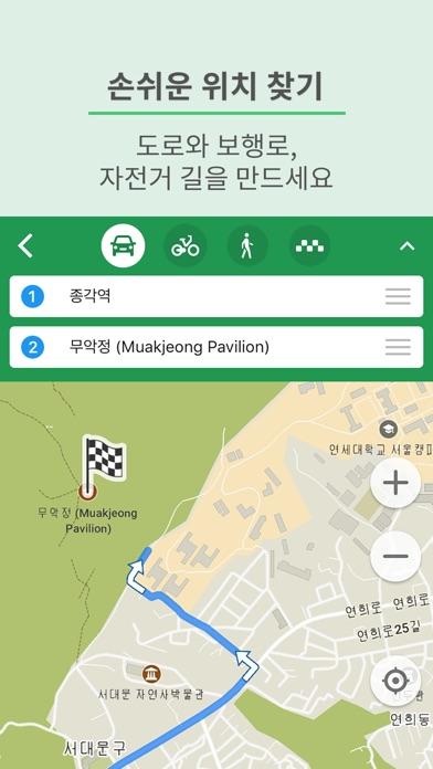 MAPS.ME –오프라인 지도 및 길찾기 및 네비게이션 for Windows