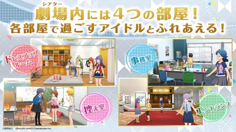 アイドルマスター ミリオンライブ! シアターデイズ screenshot-3
