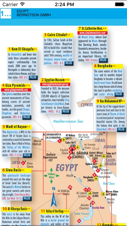 Egypt. Road map screenshot-4