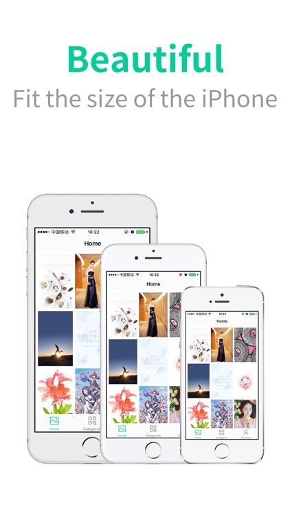 明星壁纸-百万超高清明星美图 screenshot-3