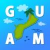 アイランドタイム -オフラインで利用できるIsland Timeグアム観光ガイドアプリ-