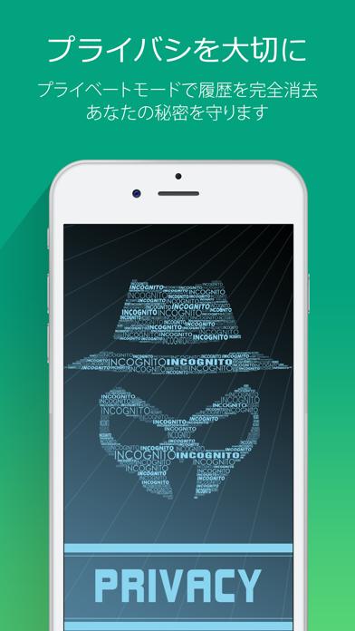 ドルフィン ブラウザ - 簡単なアドブロック & 高速ウェブ検索 ScreenShot4