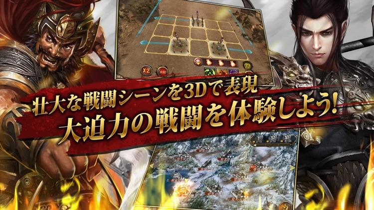 三国武神 screenshot-1