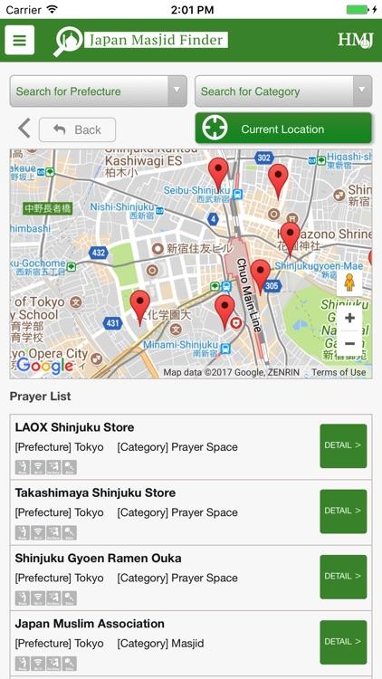Japan Masjid Finder