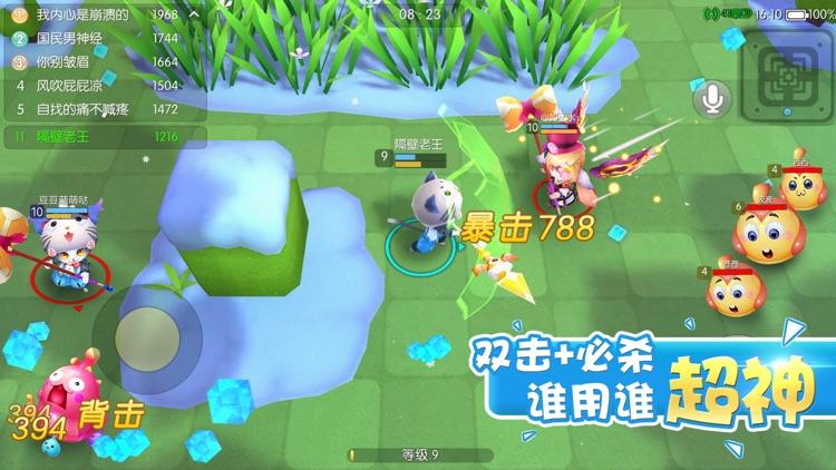 怪兽大作战-狂殴小怪兽欢乐对战 screenshot-0