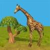 キリンシミュレータ  Giraffe - iPhoneアプリ