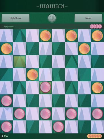 шашки - Checkers для iPad