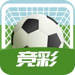 竞彩足球-足球彩票竞彩之足彩投注专业平台