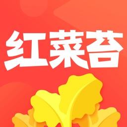 红菜苔彩票(双色球版)-中国福利彩票投注平台