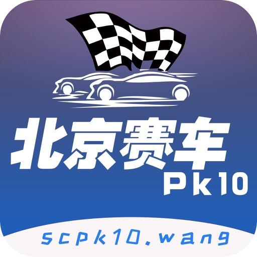 北京赛车-值得信赖的走势分析平台