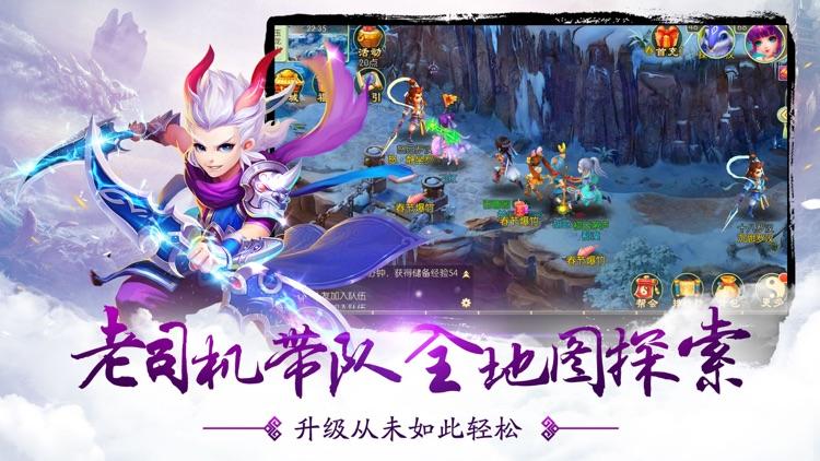百炼成仙-回合修仙,策略制胜 screenshot-4