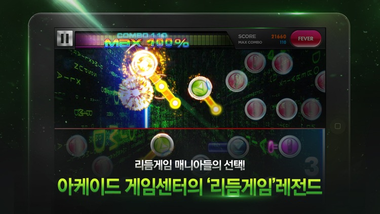 DJMAX TECHNIKA Q for Kakao – 리듬게임