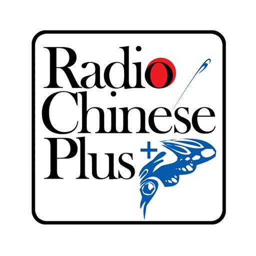 Radio Chinese Plus+