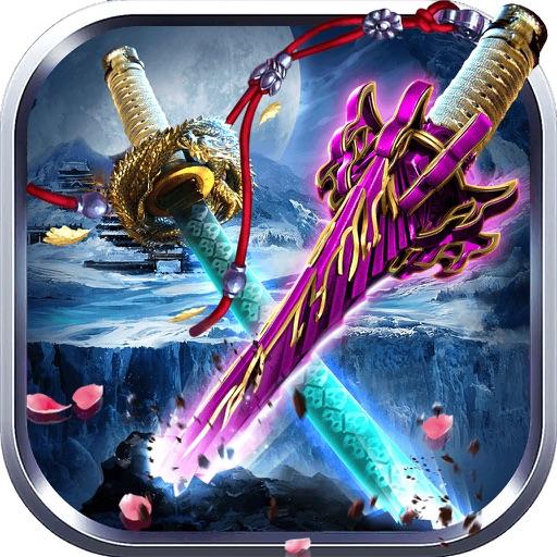 紫青双剑:幻剑仙灵—变态版