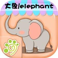 Codes for Preschool baby flashcards - teaching app for kids Hack