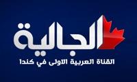 Aljaleya TV