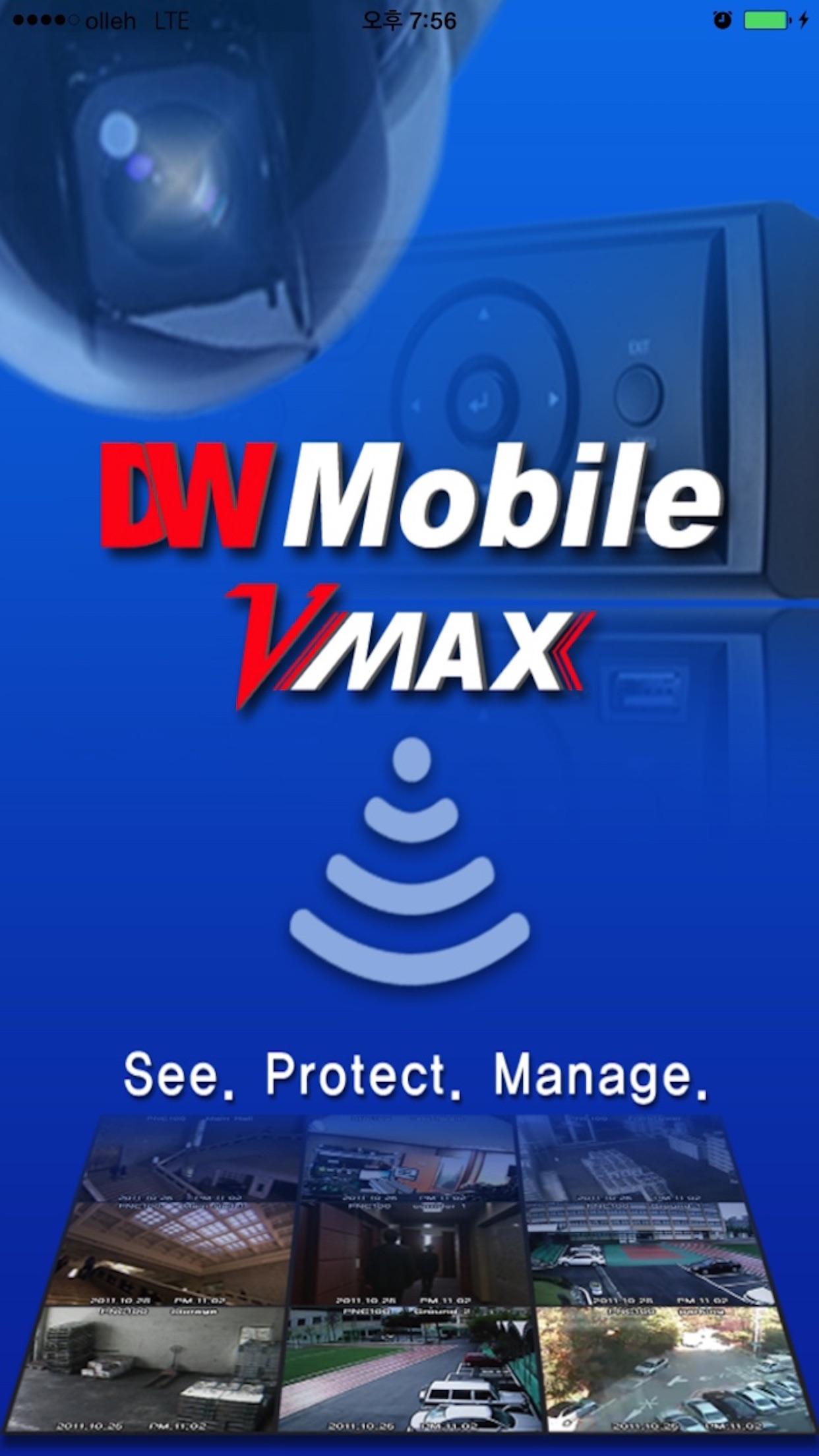 DW VMAX Screenshot