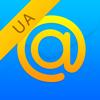 Mail.Ru для UA – поштовий додаток