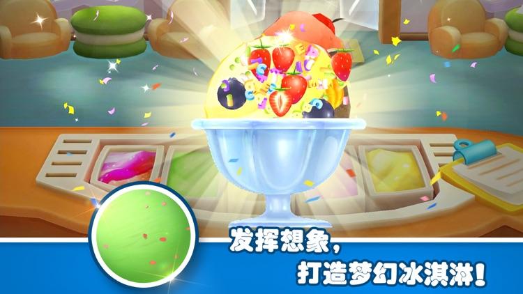 宝宝梦幻冰淇淋-宝宝巴士 screenshot-3