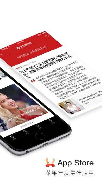 Flipboard红板报: 全球都在看的新闻科技时尚商业应用