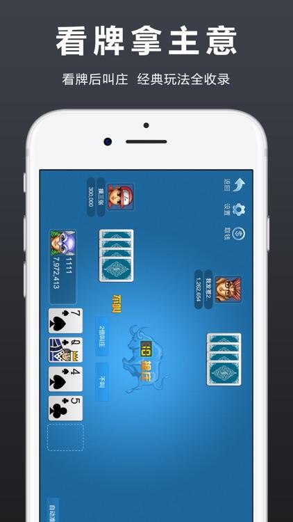 330游戏 screenshot-4