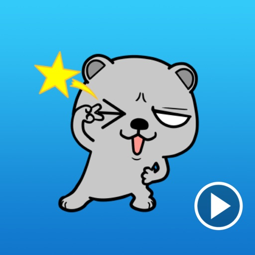 Funny Bear Animated Stickers