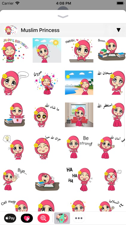 Muslim Stickers App screenshot-9