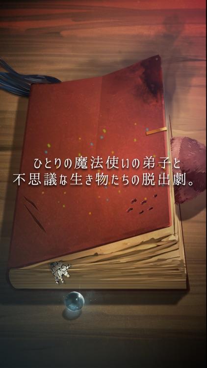 脱出ゲーム 魔法使いの家から脱出 screenshot-4