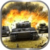 塔防游戏3D战地坦克 - 荒野大战游戏世界