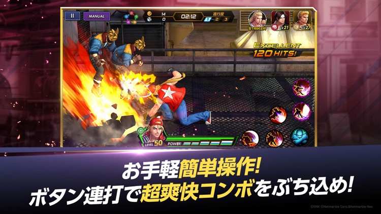KOF ALLSTAR screenshot-2