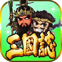 三国志挂机传-三国立志少年RPG单机文字游戏