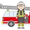 Roland Schaffelhuber - Tiny Book Firefighter artwork