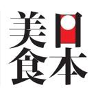 日本美食 - 精选日本美食介绍、预订与支付 icon