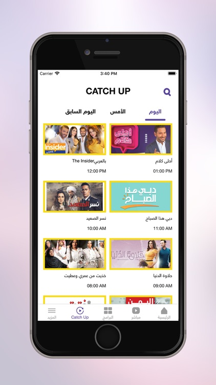 Dubai TV screenshot-3