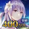 オーディナル ストラータ -人気の 3D オンライン RPG
