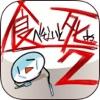 食べないと死ぬ2 - iPhoneアプリ